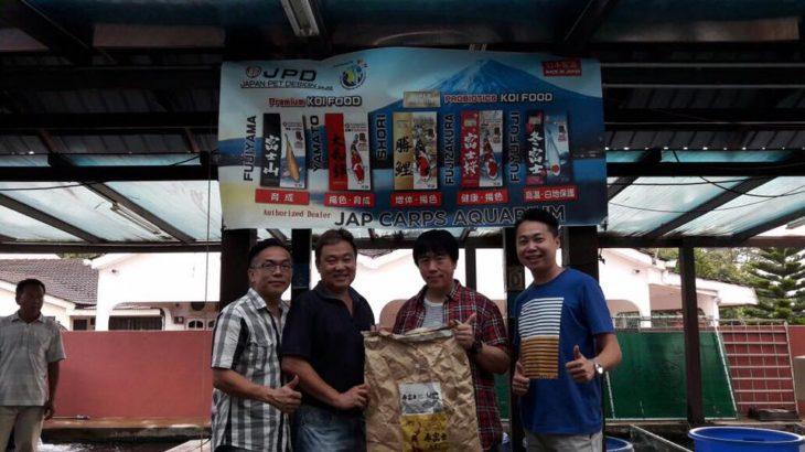 Jap carps visit. CEO Mr.Patrick San .