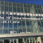 JPD have a booth at the CIPS in Beijing .