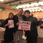 I attended Narita koi farms Japan diner party last night.